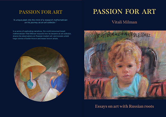 Passion for Art: Essays on art with Russian roots